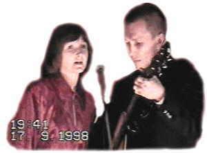 Иванова и Кашин